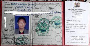 ケニアの運転免許証